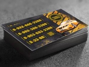 Визитки для такси