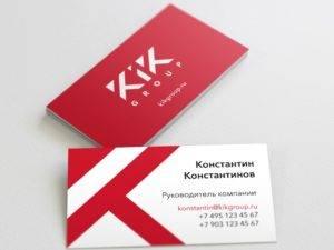 Корпоративные визитки 3
