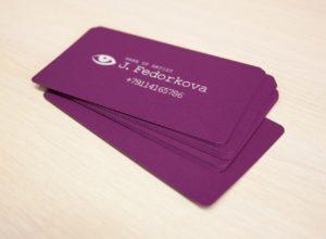 Печать визиток со скруглением углов