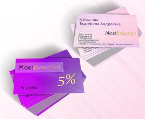 Двусторонние визитки на заказ