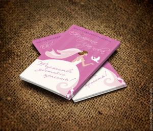 Печать визиток на свадьбу