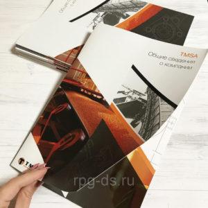 Изготовление каталогов на скобе