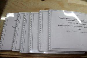 Заказать тиражирование проектной документации