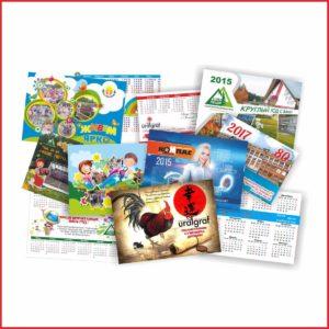 Карманные календари в Москве