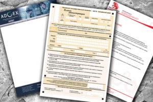 Печать почтовых бланков
