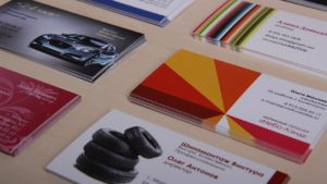 Изготовление цветных визиток
