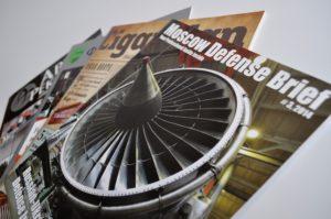 Журналы в Москве