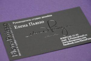Изготовление визиток на бумаге «Тач Кавер»