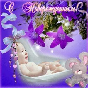 Открытки на рождение фото