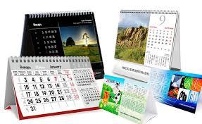 Календари-домики в Москве