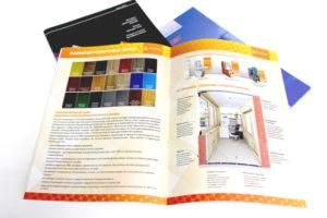Цифровая печать каталогов фото