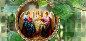 Печать открыток на троицу