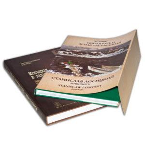 Изготовление книг-каталогов