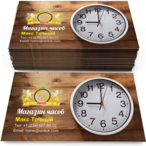 Печать визиток за час