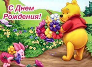 Открытки на день рождения в Москве