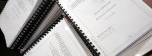 Тиражирование проектной документации в Москве