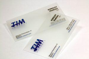 Пластиковые визитки на заказ