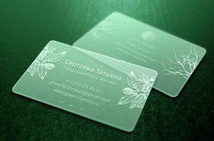 Пластиковые визитки в Москве