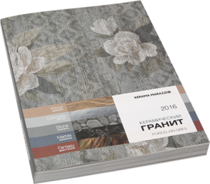 Изготовление каталогов КБС