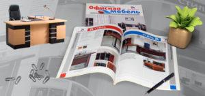 Печать рекламных каталогов