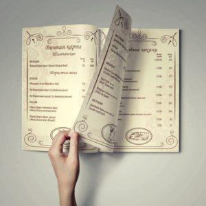 Полиграфия для ресторанов в Москве