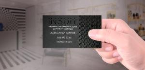 Печать личных визиток