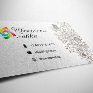 Печать визиток на бумаге Majestic