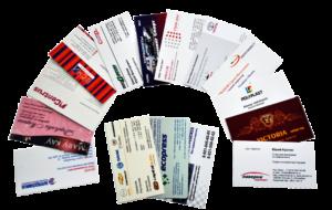 Цифровая печать визиток в Москве
