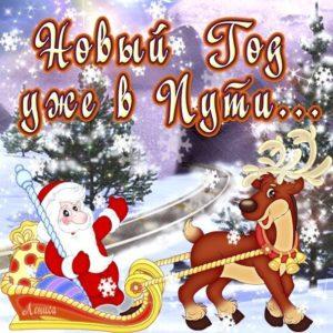 Печать открыток на новый год