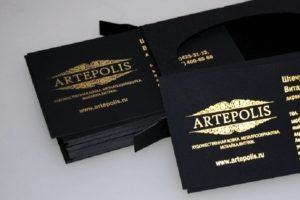 ВИП-визитки в Москве