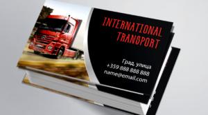 Дизайн визиток транспортных компаний в Москве
