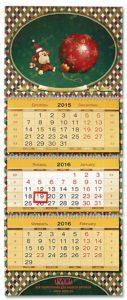 Трехблочные календари в Москве