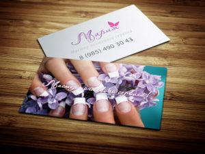 Заказать дизайн визиток мастера маникюра