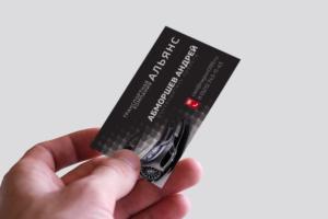 Дизайн визиток транспортных компаний