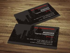 Дизайн визиток строительных компаний