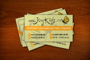 Заказать дизайн визиток интернет-магазина