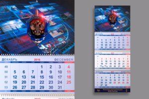 Квартальные календари на 3 пружинах фото