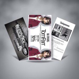Дизайн листовок фото