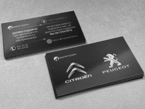 Дизайн визиток автосервиса