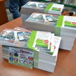 Заказать буклеты-листовки