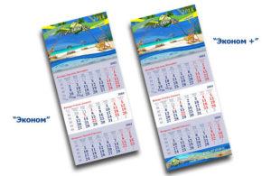 Квартальные календари на 1 пружине фото