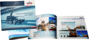 Двусторонние брошюры на заказ