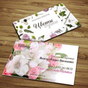 Дизайн визиток цветочного магазина фото