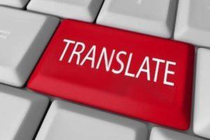 Заказать перевод
