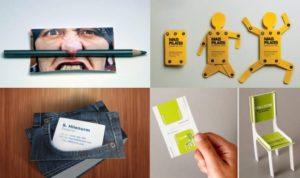 Заказать дизайн необычных визиток