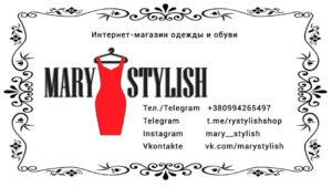 Дизайн визиток магазина одежды фото