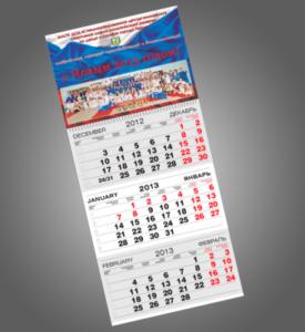 Квартальные календари на 1 пружине в Москве