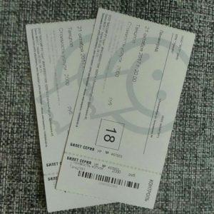Печать входных билетов