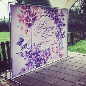 Изготовление баннеров на свадьбу