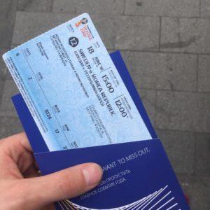 Билеты на мероприятия на заказ